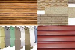 Виды сайдинга: деревянный,  цементный, виниловый, стальной