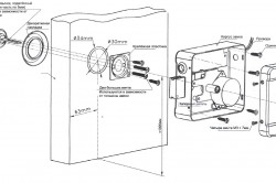 Схема устройства накладного замка