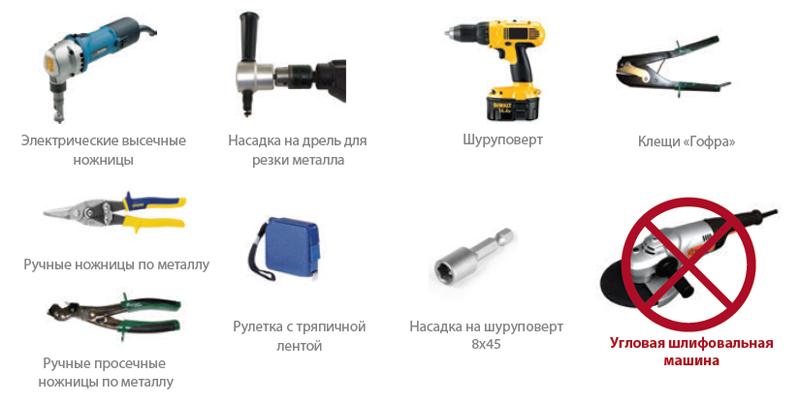 Крыша Монтаж Металлопрофиль Инструкция