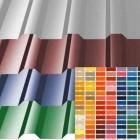Цветовая палитра профлиста